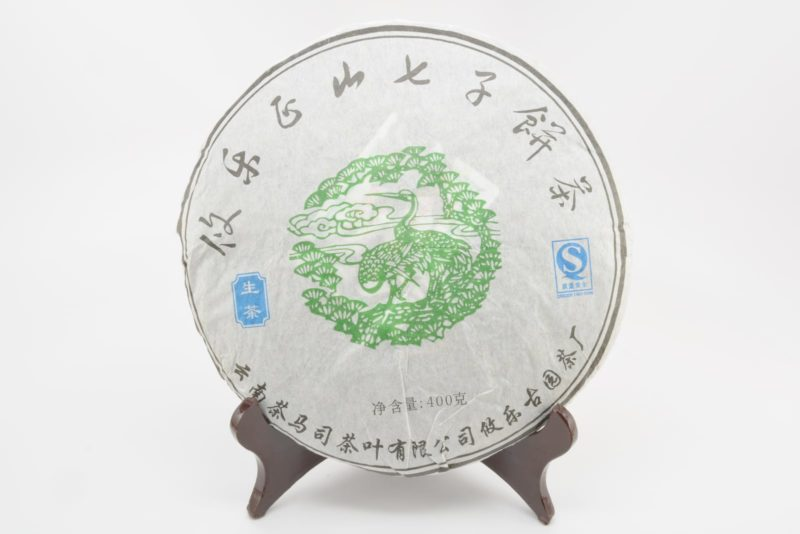 You Le Mountain Ancient Tree green puer cake wrapped
