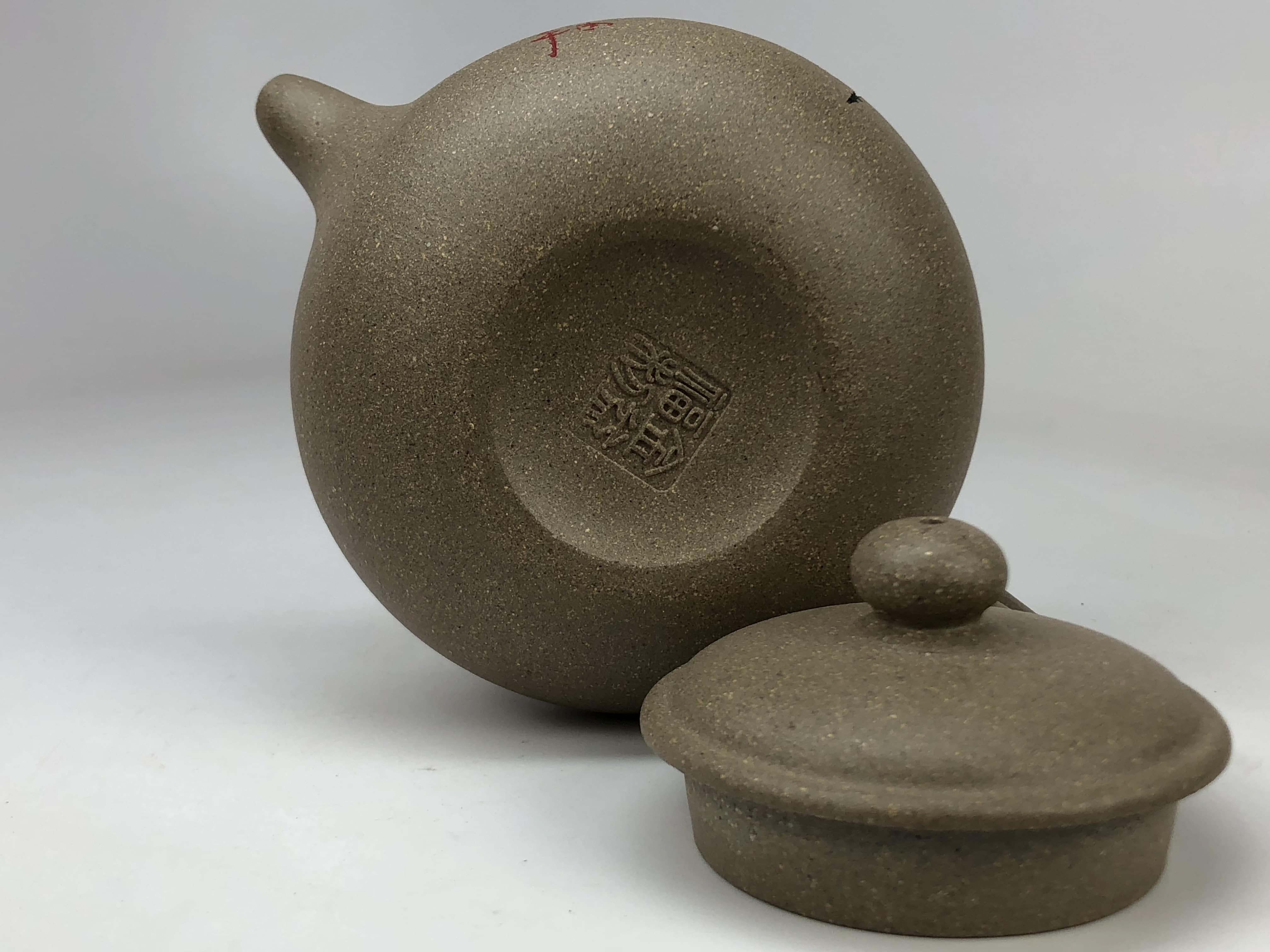 Grey Yixing Clay Teapot with Caligraphy