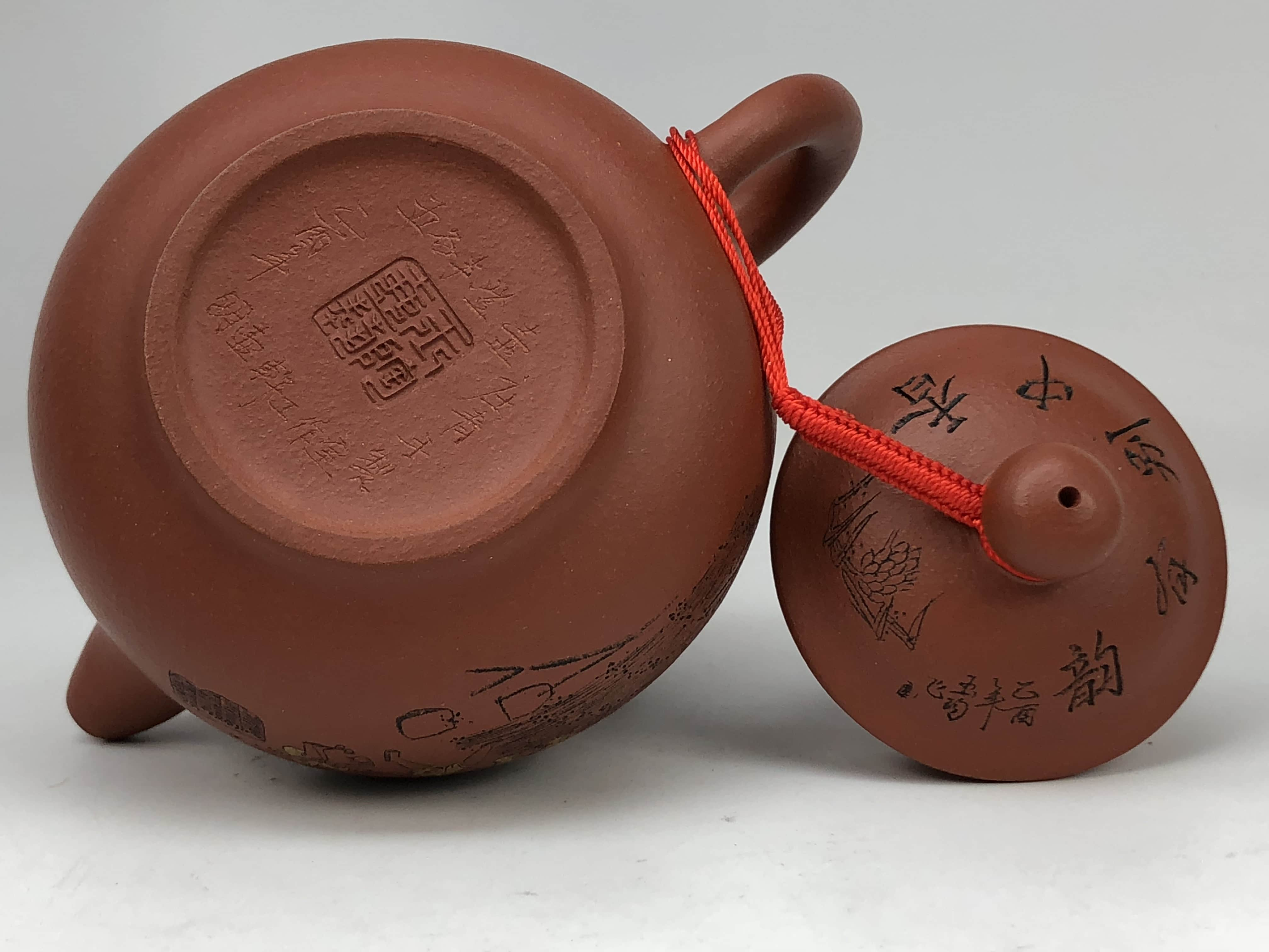 Artisan Made Yixing Clay Teapot